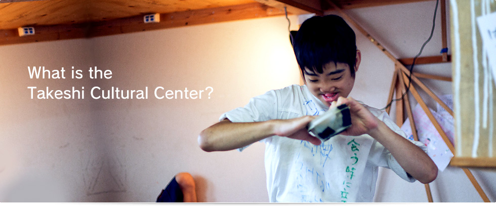 What is the Takeshi Cultural Center?