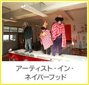 ファッションショーYES!変身入野仮面