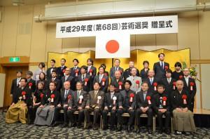 久保田翠が芸術選奨文部科学大臣新人賞を受賞しました