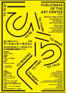 久保田の講演情報(4月~6月)